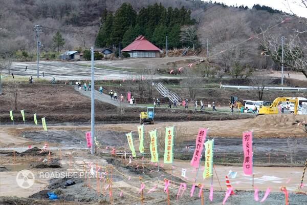 10 Jahre Leben mit der Atomkatastrophe Fukushima: online-Veranstaltungen